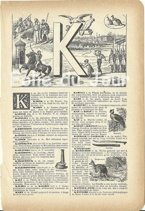 Dictionary Letter X abc illustration letter k dictionary page