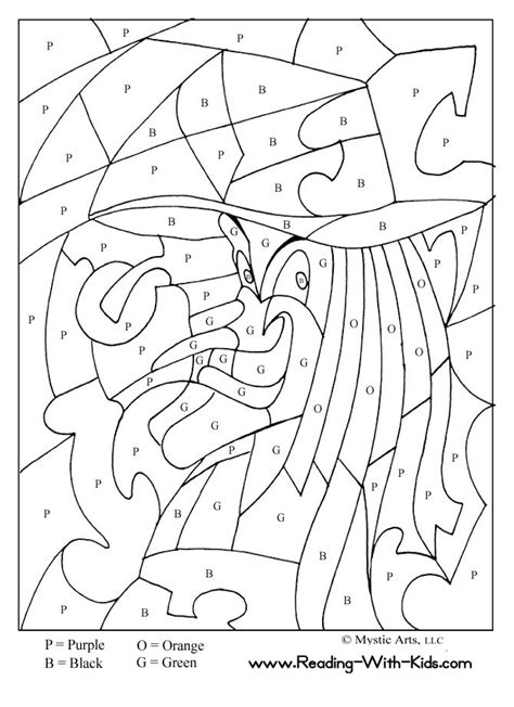printable halloween coloring pages and activities halloween color by letter witch coloring page halloween