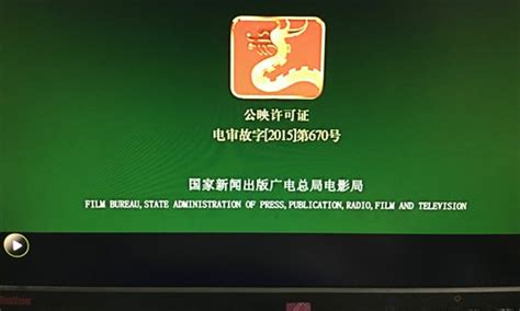 film censorship in china a look behind the scenes at china s censorship watchdog