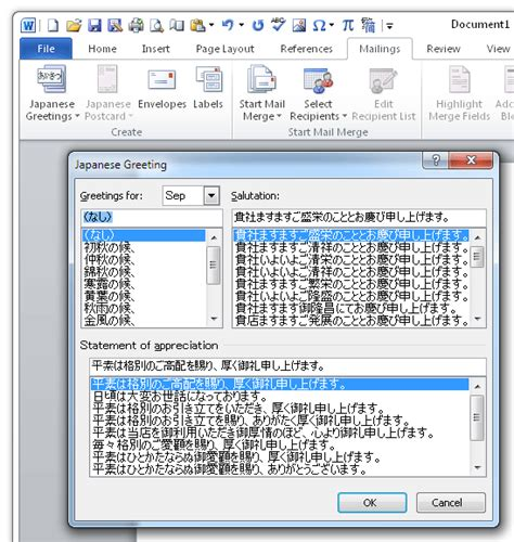asian layout word 2010 office 2010 multilanguage