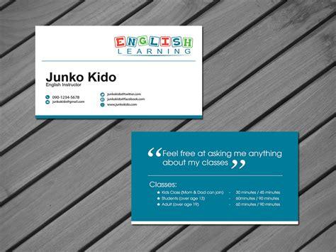 esl business card template business card images business card template