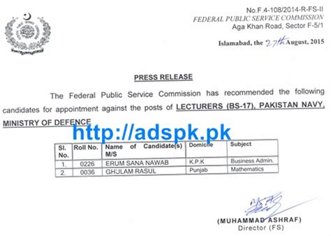 pakistan navy appointment letter fpsc f 4 108 2014 appointment against lecturers bs 17