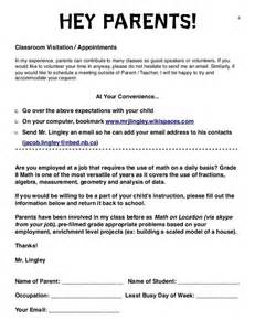 high school parent volunteer request letter