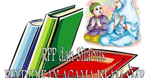 Referensi Rumus Fisika Matematika Smp By Endro W F rpp dan silabus pai berkarakter smp kelas 7 8 dan 9 terbaru