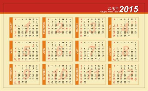 new year 2015 hong kong schedule 2015 dodge ram calendar autos post