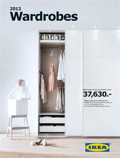 ikea 2012 catalog โบรช วร catalog ikea thailand wardrobes 2012