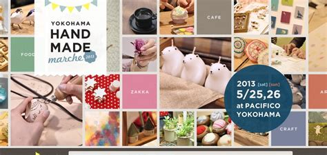 Best Handmade Websites - yokohama made website has a great web design best