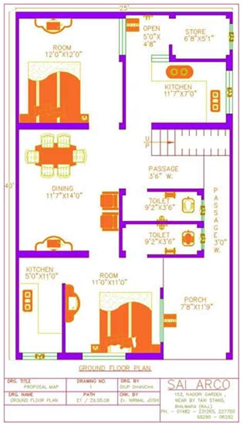 design of house map house map design service