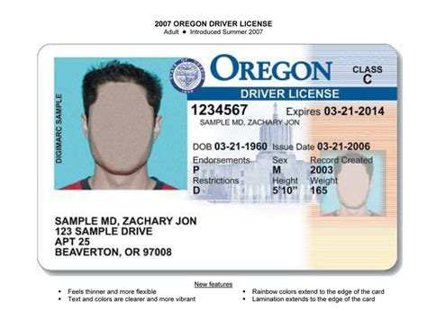 Drive Id Card Template by Oregon Dl 2007 8x11 This Is An Exle Of A