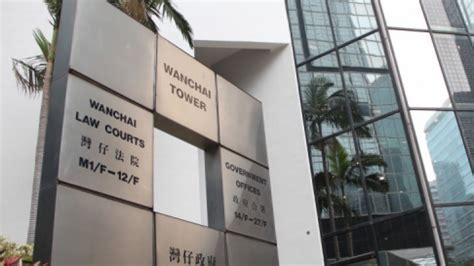 Hong Kong District Court Search Phone Scam Collectors Plead Guilty In Hong Kong District Court South China Morning Post