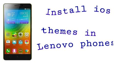 themes lenovo phone how to install custom themes in lenovo phone how to