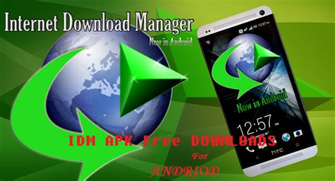 idm android apk idm apk 6 19 3 cracked for android free idm version with patch