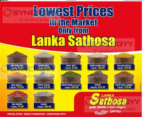 lanka sathosa price reductions and promotions weekend