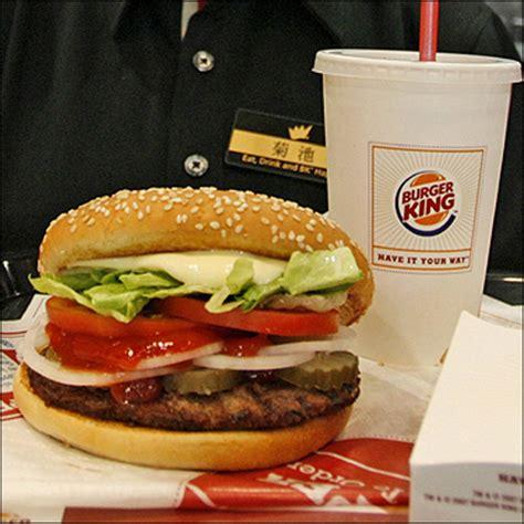 Big Mac Turns 40 by Classic Fast Food Treats Boston