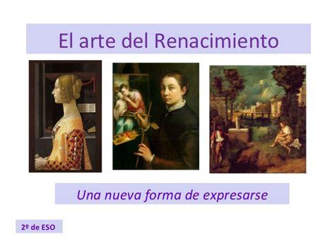 el arte de ensonar el arte del renacimiento 2 186 eso