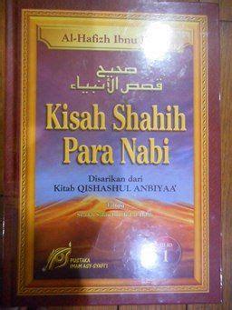 Buku Islam Kisah Shahih Para Nabi 3 Jilid kisah shahih para nabi jilid 1 ibnu katsir pustaka imam asy syafii