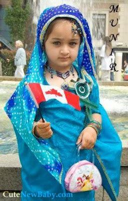 cute babies pakistany cute babies