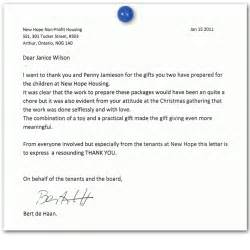 best photos of template for non profit donation letter