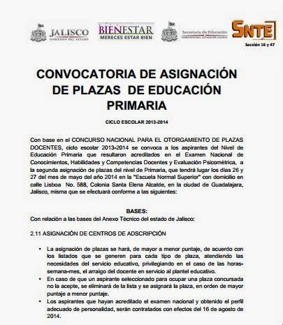 evaluaciones bimestrales para primaria recursos e informacin para convocatoria de asignaci 211 n de plazas de educaci 211 n primaria