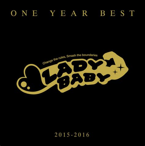 one fm new year song 2015 ladybaby one year best 2015 2016 j italia