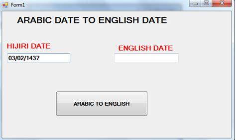 format date english arabic calendar date to english calendar date in windows