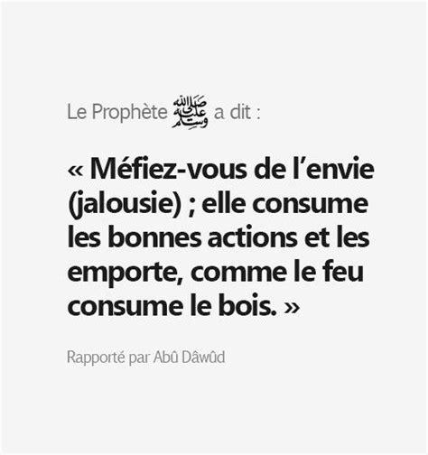 la jalousie proverbe hadith sur la jalousie la tueuse du bien 234 tre