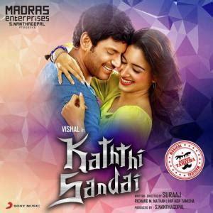 theme music of kathi kaththi sandai tamil mp3 songs free download vstarmusiq