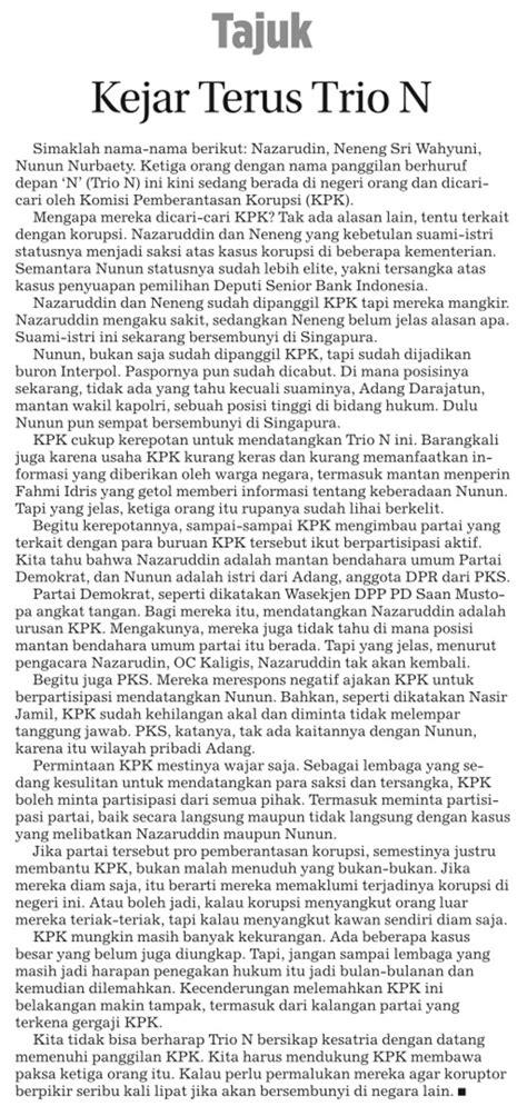 Tapak Jejak: Koran Pagi Edisi Jumat 24 Juni 2011