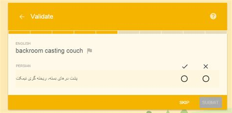 translate couch to spanish how to use google translate to improve your language