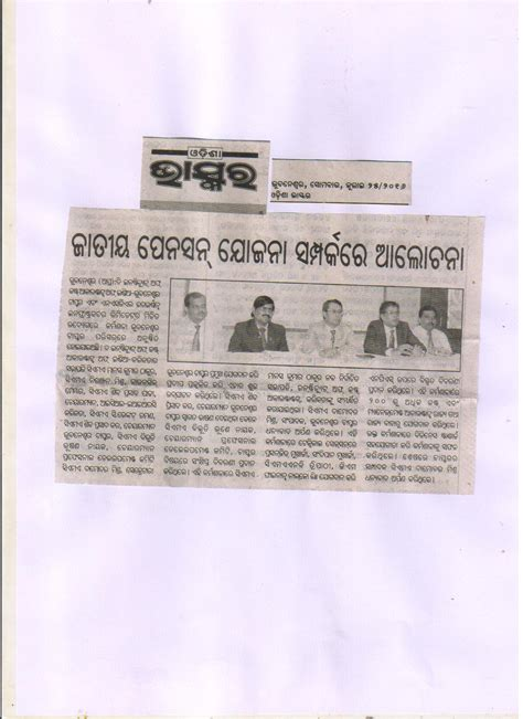 newspaper the institute welcome to the institute of cost accountants of india website