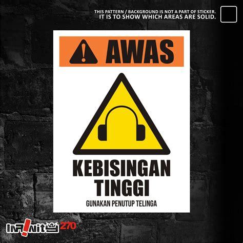 Wskpc161 Sticker K3 Safety Sign Warning Sign Bahan Berbahaya jual sticker safety sign k3 awas kebisingan tinggi 30cm