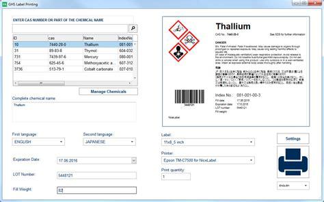 design nice label reduzca las tareas de impresi 243 n manual y logre mayor