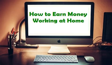 how to earn money working at home affiliate