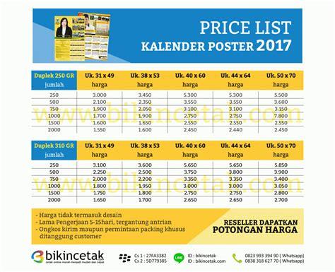Cetak Kalender Dinding Ukuran Custom cetak kalender 2018 cek daftar harga promo di sini