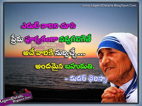 short biography of mother teresa in telugu mother teresa quotes in telugu language legendary quotes