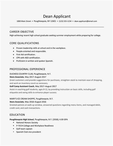 job resume sample sample internship resume report cover letter