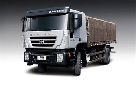 saic iveco hongyan commercial vehicle coltd manufacturers