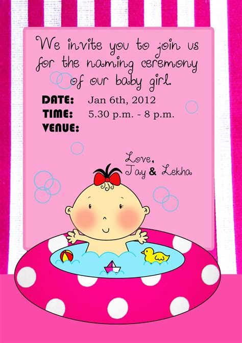 invitation cards designs for naming ceremony baby naming ceremony invitation wording in marathi yourweek 91ef63eca25e