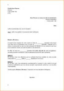 Demande De Une Lettre 6 Exemple Promesse D Embauche Lettre De Demission