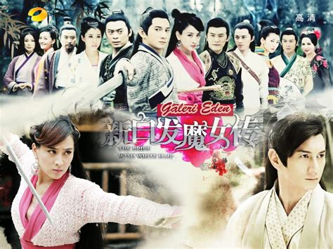 Film Mandarin Lucu 2015 | jual dvd serial silat mandarin the bride with white hair