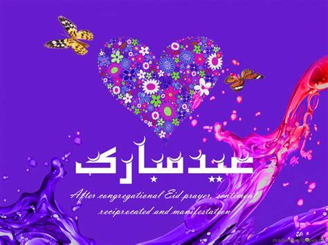 free wallpaper ramadan mubarak eid mubarak junglekey fr image 250