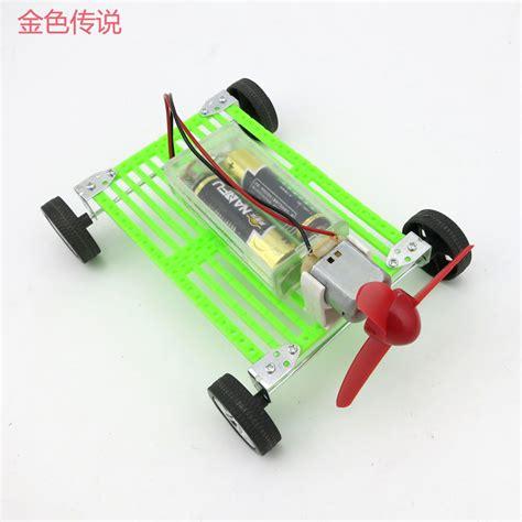toy boat motor propeller f17926 diy assembles toy motor propeller wind power car