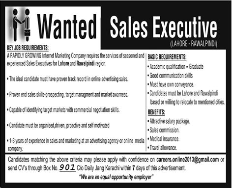 jobs in marketing jobs published in jang newspaper on 18