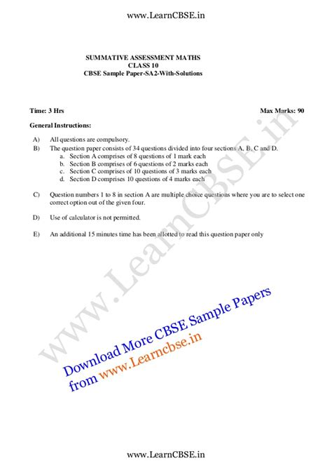 email format cbse class x cbse sle papers class 10 maths sa ii solved 3