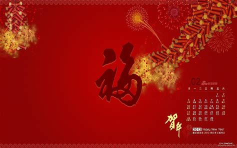 new themes and wallpaper chinese new year wallpapers wallpaper cave