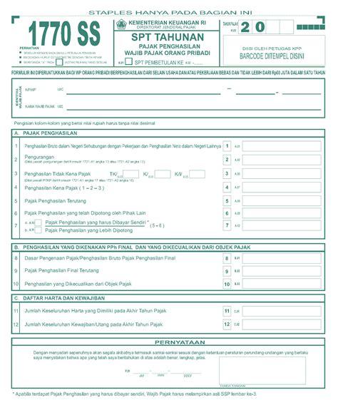 form spt tahunan 1770 ss 2016 contoh contoh pajak penghasilan newhairstylesformen2014 com