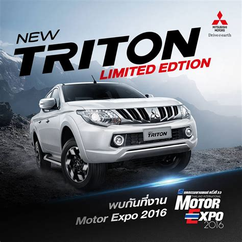 mitsubishi triton plus mitsubishi triton plus cab 2 4 mivec limited