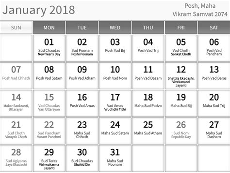 hindu calendar 2018 with tithi panchang 2018 vikram