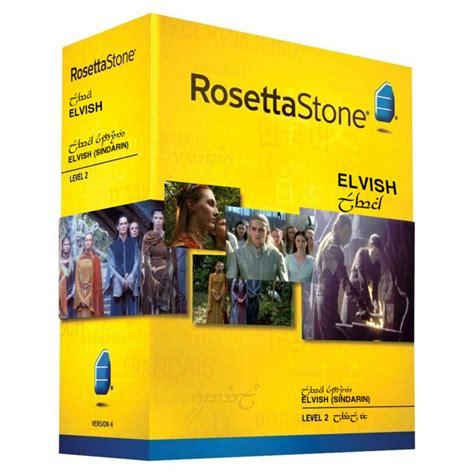 Rosetta Stone Quenya   learn elvish by erichalv on deviantart