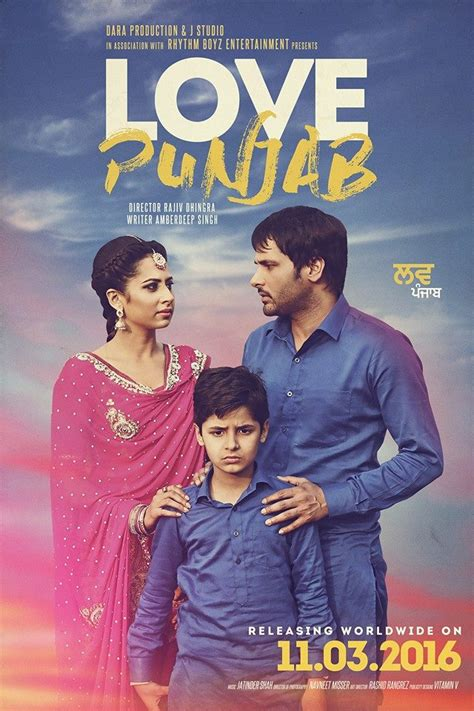 Film Love Punjab | 2nd look poster amrinder gill and sargun mehta s love